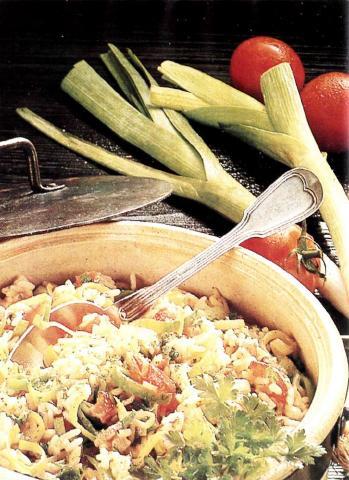 Рис с ветчиной и зеленью
